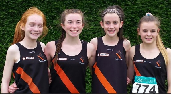 U14 national relay