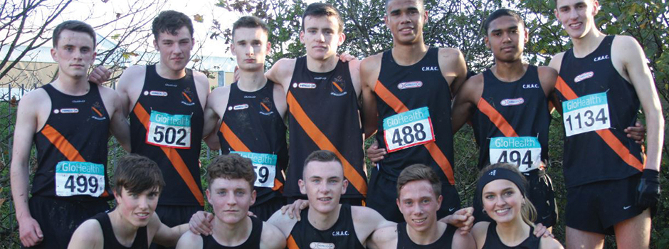 Clonliffe Harriers Athletics Club